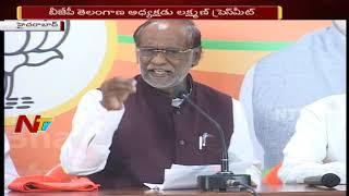 BJP Leader Laxman Press Meet - NTV Politics