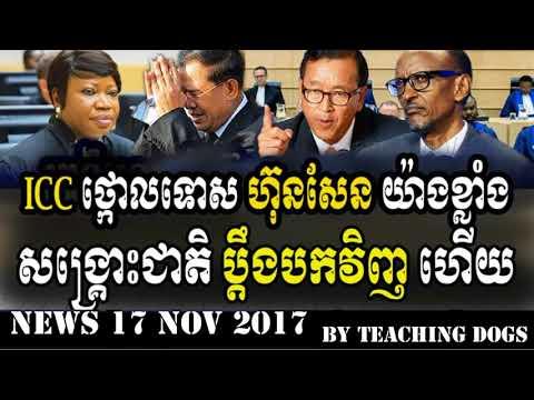 Cambodia News Today RFI Radio France International Khmer Evening Friday 11/17/2017