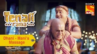 Your Favorite Character | Dhani - Mani's Bad Massage Skills | Tenali Rama