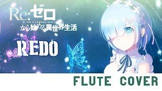 Redo- ReZero OP1 [Kiwi Flute]