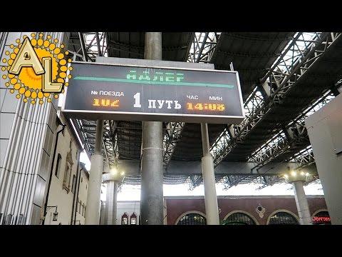 Едем в Сочи! | Поезд 102М Москва-Адлер | Мягкое купе