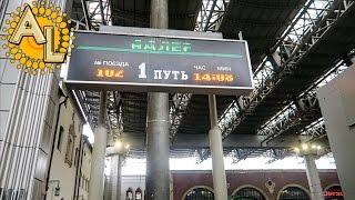 Едем в Сочи! | Поезд 102М Москва-Адлер | Мягкое купе(, 2017-01-02T21:53:31.000Z)