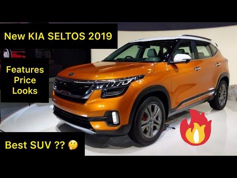 New KIA SELTOS 2019   Kia Seltos SUV Unveiled in India   Kia Seltos Features And Specifications