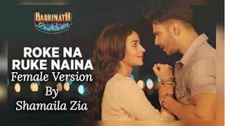 Roke Na Ruke Naina | Female Version by Shamaila Zia