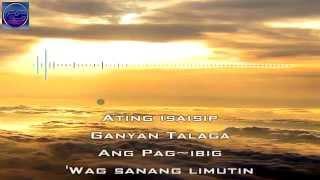 Ganyan Talaga ang Pag-Ibig - April Boys (cover, karaoke with lyrics)