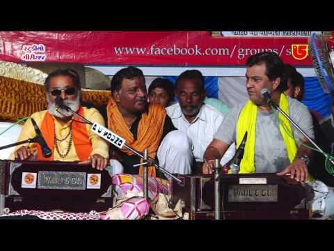13-Sawan 1'st Somvar-2017-Shakti Bhajanpith Aashram santwani || Kirtidan Gadhvi & Laxman Bapu ||