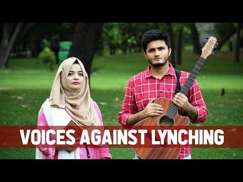 Voices Against Lynching   Song And Poem   Dastoor – Habib Jalib   Ft. Poetry By Nabiya Khan
