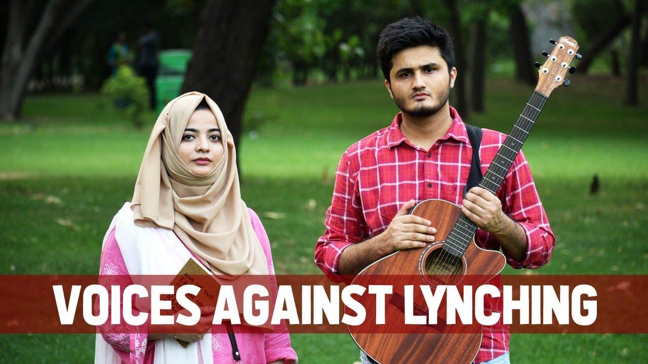 Voices Against Lynching | Song and Poem | Dastoor – Habib Jalib | Ft   Poetry by Nabiya Khan
