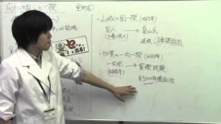 【日本史】室町5 応仁の乱と一揆 (ぱんだの日本史、ぱんだの特別授業、...