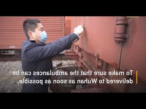 17 ФЕВРАЛЯ 2020 ➤ 72 машины скорой помощи с отрицательным давлением доставлены в Ухань
