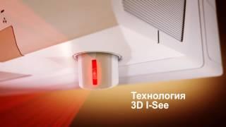 видео Кондиционер mitsubishi electric msz-fh25ve