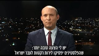 "Bennett on BBC ""HardTalk"": The first Palestinian State in Gaza a disaster; won't create another"