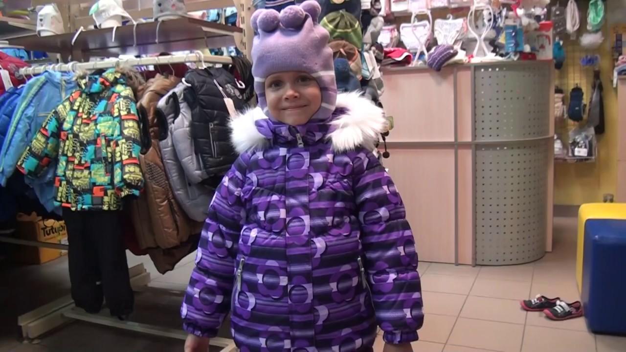Lenne olx. Ua. Зимний термо комбинезон ленне lenne 86+6 подарок. Зимняя куртка columbia + комбенезон lenne для девочки 116 р. В сервисе объявлений olx. Ua украина легко и быстро можно купить товары для.