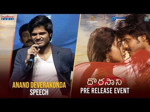 Anand Deverakonda Emotional Speech At Dorasaani pre release Event | Anand | Shivathmika