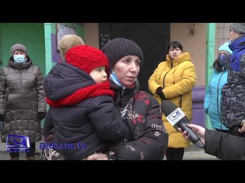 Телеканал ALEX UA - Новости: Бездіяльність управителів   запорізький будинок вже тиждень без водопостачання