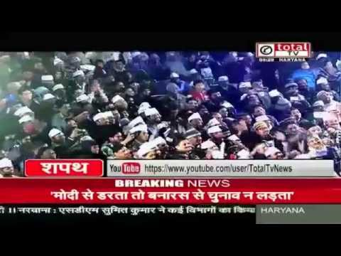 DELHI ELECTION 2015 WATCH ARVIND KEJRIWAL'S LATEST EXCLUSIVE INTERVIEW