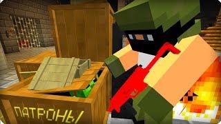 Они думали что нашли патроны [ЧАСТЬ 8] Зомби апокалипсис в майнкрафт! - (Minecraft - Сериал)