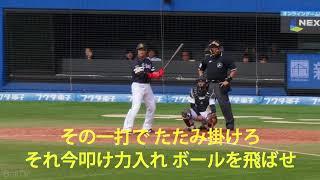 2015.9.26 千葉ロッテマリーンズvs福岡ソフトバンクホークス マリンスタ...
