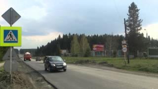Рекламный щит город Ревда улица Горького 66(, 2015-05-17T10:37:52.000Z)