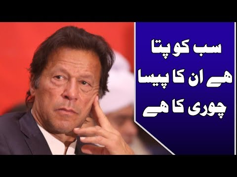 Chairman PTI Imran Khan media talk | 24 News HD
