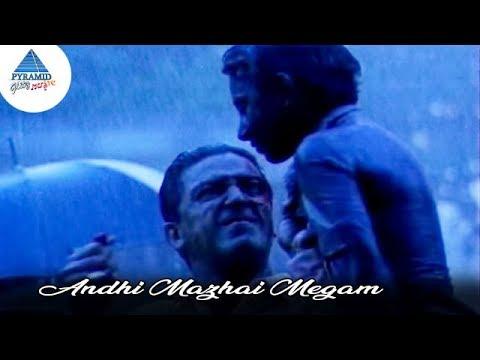 Andhi Mazhai Megam Song | Nayagan Tamil Movie | Kamal Hit Songs | Ilayaraja | Pyramid Glitz Music