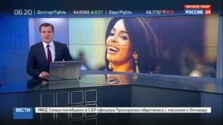 малика Шерават интервью