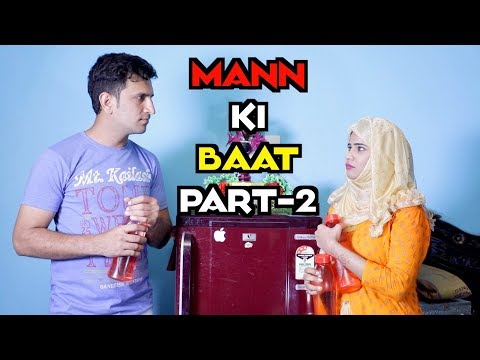 MANN KI BAAT part 2 || hyderabadi comedy || shehbaaz khan
