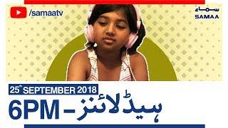 News Headlines   6PM   SAMAA TV   Sep 25, 2018