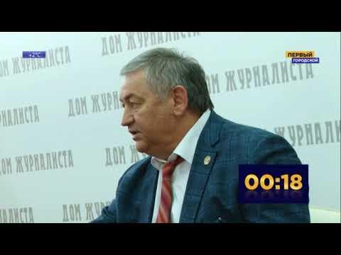Обратный отсчёт перед новостями (Первый Городской-Омск, 2018-н.в)