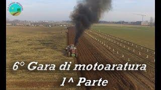 6° Gara di motoaratura, I.I.S. Bentegodi, Buttapietra (VR) Parte 1