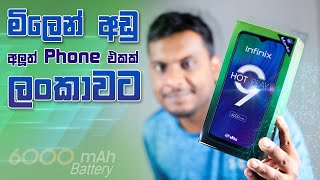 Infinix Hot 9 Play in Sri Lanka