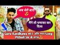 After Honey Singh Gur Nalo Ishq Mitha Guru Randhawa Ft Pitbull New Collaboration Song Coming Soon