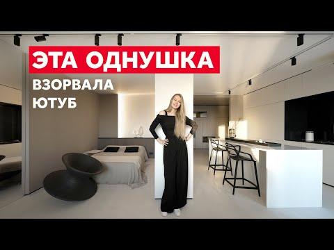 ОДНУШКА ПЕРФЕКЦИОНИСТА 45