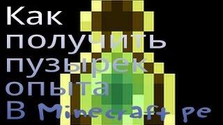 МАЙНКРАФТ 1.13 ЭФФЕКТИВНАЯ ФЕРМА ОПЫТА 7#ВЫПУСК