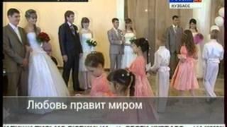 10 тысяч за свадьбу в День святого Валентина