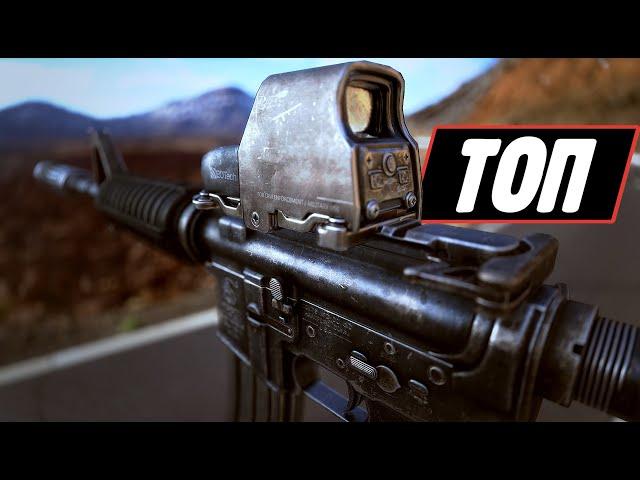 Fallout: New Vegas 10 Лучших Модов на Оружие!