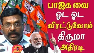 Vck To contest in Karnataka Andhra & Kerala Thirumavalavan introduced the candidates tamil news live