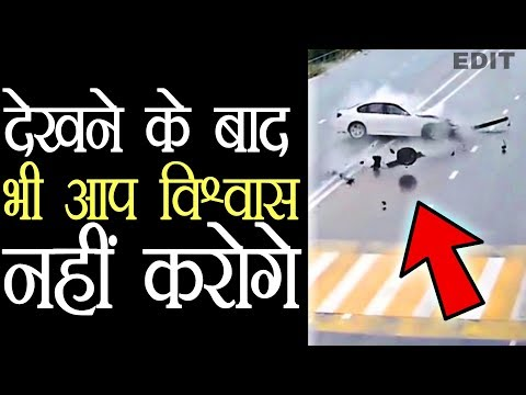 Ghost Car Crash |  Edited Video By Software | Real or Fake?