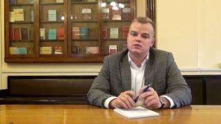 видео Сущность государственных и муниципальных финансов