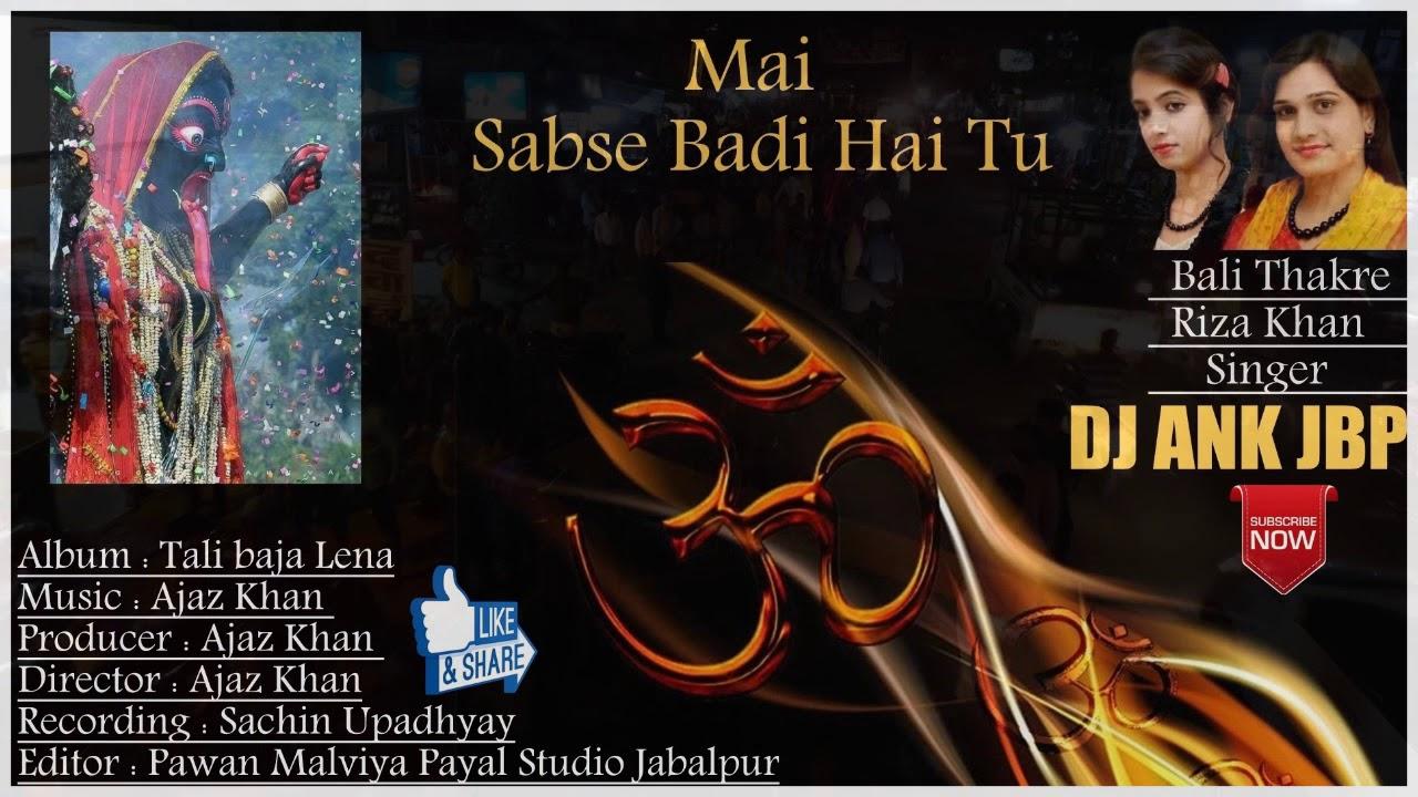 Mai Sabse Badi Hai Tu Riza Khan Bali Thakre Djankjbp Navratri