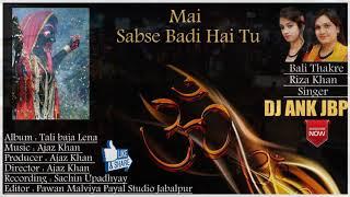 Mai Sabse Badi Hai Tu - Riza Khan, Bali Thakre - DjAnkjbp Navratri Special - Ajaz Khan 9425738885
