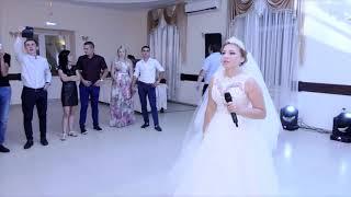 Вячеслав и Анна Песня невесты