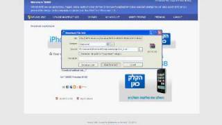 ardamax 3.1 and serial.wmv