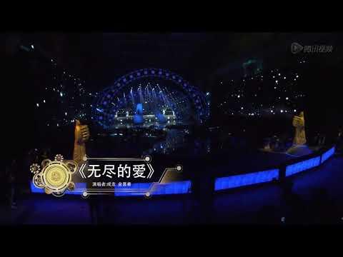 Endless love ( live) Jackie Chan & Kim Hee Sun
