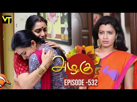Azhagu Tamil Serial latest Full Episode 532 Telecasted on 19 Aug 2019 in Sun TV. Azhagu Serial ft. Revathy, Thalaivasal Vijay, Shruthi Raj and Aishwarya in the lead roles. Azhagu serail Produced by Vision Time, Directed by Selvam, Dialogues by Jagan. Subscribe Here for All Vision Time Serials - http://bit.ly/SubscribeVT   Click here to watch:  Azhagu Full Episode 531 https://youtu.be/PY9FIiinHYI  Azhagu Full Episode 530 https://youtu.be/etxZUwaiTAY  Azhagu Full Episode 529 https://youtu.be/UNqc_e-CkQc  Azhagu Full Episode 528 https://youtu.be/qxhHtHQz3cI  Azhagu Full Episode 527 https://youtu.be/RnecQjFUXOE  Azhagu Full Episode 526 https://youtu.be/QlOLg9XpHls  Azhagu Full Episode 525 https://youtu.be/LJV2EWgMZgQ  Azhagu Full Episode 524 https://youtu.be/xBE1Coqf1ME  Azhagu Full Episode 523 https://youtu.be/2q53SVhY_bA  Azhagu Full Episode 522 https://youtu.be/1vm0eFi1bww   For More Updates:- Like us on - https://www.facebook.com/visiontimeindia Subscribe - http://bit.ly/SubscribeVT