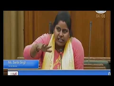 AAP MLA Sarita Singh on working of Municipal Corporations of Delhi and utilization of funds