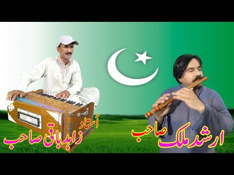 shararat-nahi-ibadat-he-||-new-punjabi-song-||-by-zahid-baqi-sb