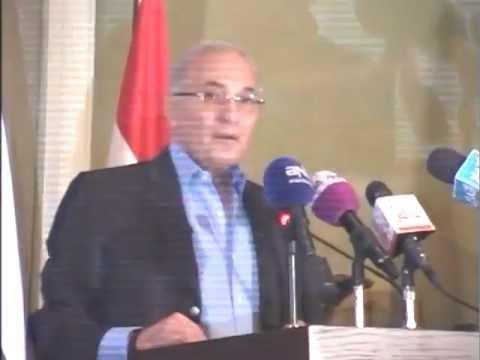Ahmed Shafik - Part 1 of 6