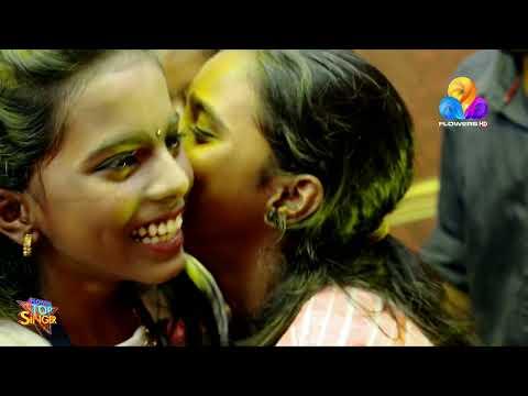 താമരക്കുമ്പിളല്ലോ മമഹൃദയം... മനോഹര ഗാനവുമായി സീതാ ലക്ഷ്മി | Top Singer | Viral Cuts | Flowers
