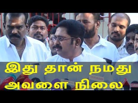 ttv Dinakaran to help TN's NEET students in Kerala tamil news live tamil live news tamil news redpix